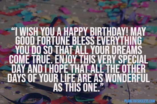 我希望你生日快乐